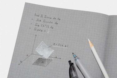 【白と黒で書くノートの発売日は?】コクヨデザインアワードで商品化された受賞作品一覧も紹介